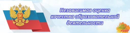 obrazovanie.otsenka-kachestva.ru